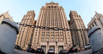 Ответные санкции: Россия расширила ограничения против Евросоюза из-за отравления Навального