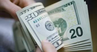 У Нацбанку дали прогноз курсу долара на початок 2021 року