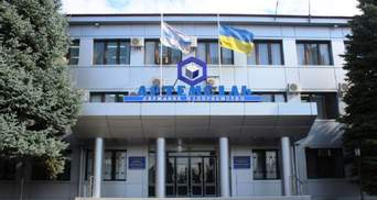 """Коллектив ГП """"Артемсоль"""" обратился к министру экономики Украины"""