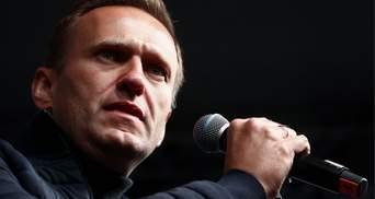 Шокирующий звонок Навального ФСБшнику: как реагируют россияне