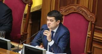 Это не совсем корректно, – Разумков о назначении Витренко без консультаций с Радой