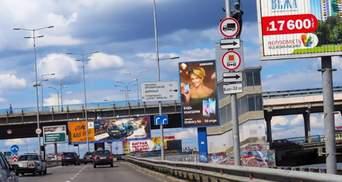 У Раді з'явився законопроєкт про заборону реклами на дорогах: що він передбачає