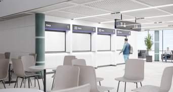 Как будет выглядеть центральный автовокзал в Киеве после модернизации: проект