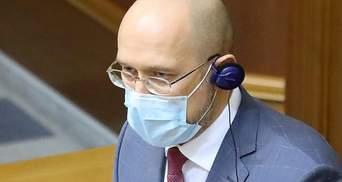Правительство одобрило концепцию экономического развития Донбасса: первые детали
