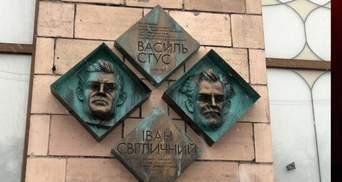 У Києві відкрили меморіальну дошку Василю Стусу й Івану Світличному: фото