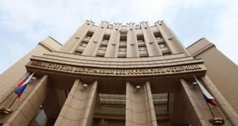 Росія повернула Боснії та Герцеговині подаровану Лаврову українську ікону, – ЗМІ