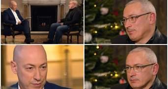 """""""Барак Обама"""": Гордон підірвав мережу невдалим жартом на інтерв'ю з Ходорковським – меми"""