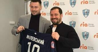 Мілевський повернувся в УПЛ, Тухель покинув ПСЖ: головні новини спорту 24 січня