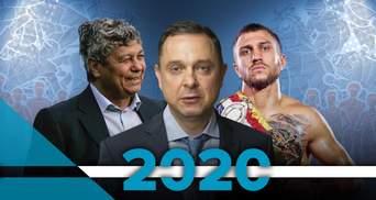 Від зашквару Ломаченка до скасованого матчу збірної: головні скандали в українському спорті 2020