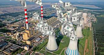 Відновлення великої приватизації: які переваги та недоліки