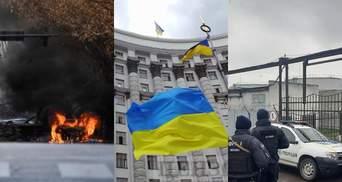 Головні новини 25 грудня: зарплати міністрів, вибух у США та захоплення нафтобази