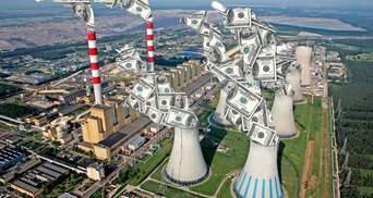 Возобновление большой приватизации: каковы преимущества и недостатки