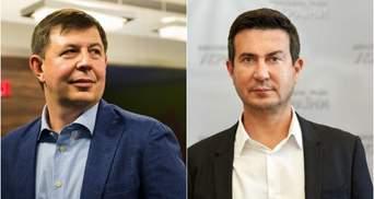 Козак, Солод и Колыхаев: какие депутаты пропустили 90% голосований Рады в декабре – перечень