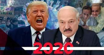 Отруєння Навального та непохитний Лукашенко: головні міжнародні скандали 2020 року
