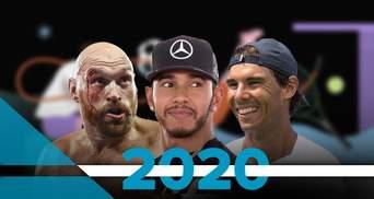 Рекорди Надаля і Хемілтона, сенсація Ф'юрі: головні спортивні події 2020 року