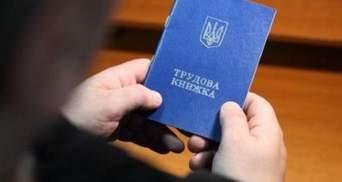 Сколько в Украине безработных: новая статистика
