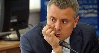 """Діяти в інтересах Укрнафти – те ж саме, що й в інтересах """"Нафтогазу"""", – Вітренко"""