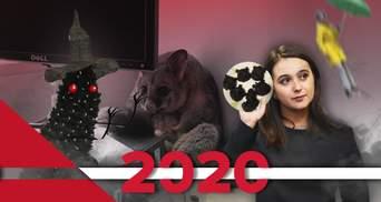 Шостий ведмедик та чіпи Білла Гейтса: найкумедніші меми 2020 року