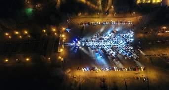 В Харькове установили рекорд – зажгли самую большую автоелку в Украине: фото и видео