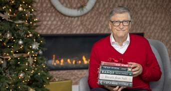 5 хороших книг для окончания плохого года: рекомендации Билла Гейтса