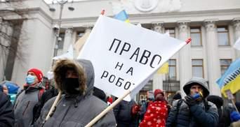 Граються в політику, – Гетманцев різко висловився про протести ФОПів на Майдані