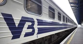 У Запоріжжі з'явиться ще один модернізований приміський поїзд: подробиці