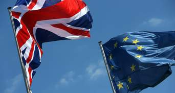 Еврокомиссия опубликовала текст соглашения с Великобританией по Brexit: детали