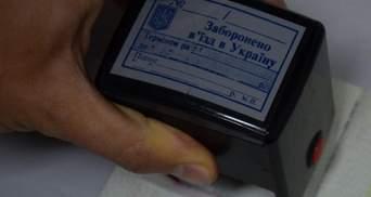 Русской блогерше запретили въезд в Украину: известно имя