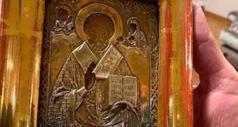 Как украинская икона, подаренная Лаврову, попала из Донбасса в Боснию: возможная версия