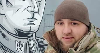 Скандал в ВСУ: солдат обвинил командира в избиении – комбата отправили под стражу
