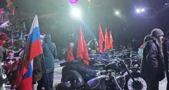 Байкери Путіна знущаються над мешканцями Луганська новорічним треш-шоу: фото