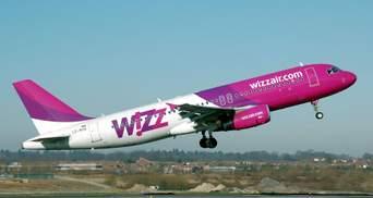 Лоукостер Wizz Air скасував низку авіарейсів зі Львова та ще 4 міст: список напрямків