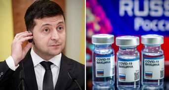 Главные новости 2 января: с кем встретится Зеленский, российской вакцины в Украине не будет