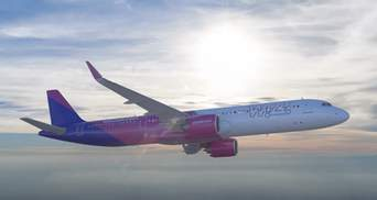Wizz Air може зайти в шосте місто України: яке саме