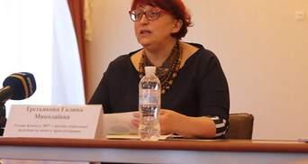 Бюджетний і чесний прожитковий мінімуми в Україні відрізняються, – Третьякова