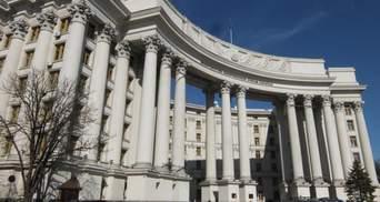 Иран кормит обещаниями: в МИД Украины опровергли передачу отчета о катастрофе МАУ