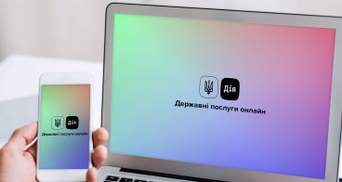 Прописка онлайн: Мінцифри запускає ще один електронний документ