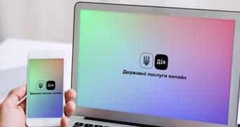 Прописка онлайн: Минцифры запускает еще один электронный документ