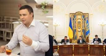 Главные новости 29 декабря: Микитасю сообщили о подозрении, Зеленский отстранил Тупицкого