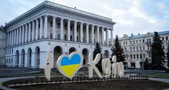 Капля в море: у Києві збільшать суму громадського бюджету до 220 мільйонів