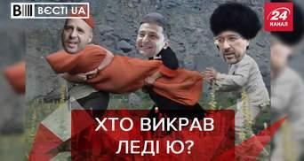 Вести.UA: Куда исчезла Тимошенко. У Гордона появился новый талант