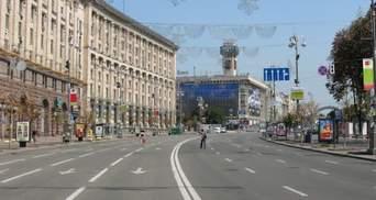 У Києві у 2021 році планують капремонт Хрещатику