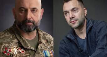 Арестович заявив, що Кривонос – свідок у справі про держпереворот, а його звільнення – не новина