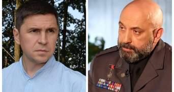 """""""Не працював у команді"""": реакція з Офісу Президента на звільнення Кривоноса"""