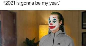 Для всіх, хто чекав на 2021 рік: курйозні меми з фільмів та серіалів, які розсмішать до сліз