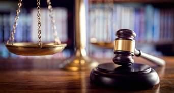 Лучшие судьи 2020 года: кто является примером принципиальности и неподкупности