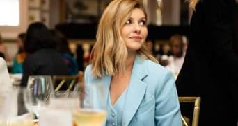 Стиль першої леді: найкращі образи Олени Зеленської у 2020 році