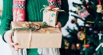 Що подарувати на Новий рік, якщо часу на шопінг немає, а досягти wow-ефекту хочеться