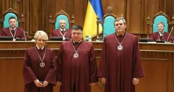 Сама добропорядочность – Александр Тупицкий: биография главы Конституционного Суда Украины