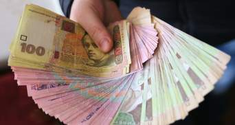 Какая средняя пенсия в Украине: что изменилось за 2020 год